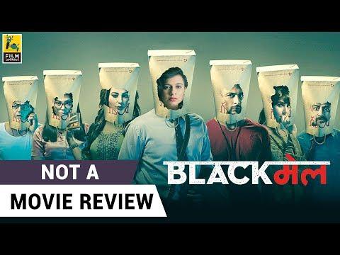 Xxx Mp4 Blackmail Not A Movie Review Sucharita Tyagi Film Companion 3gp Sex