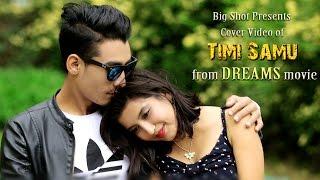 Timi Samu Video Cover | DREAMS Nepali Movie Song | Manohar Shrestha, Sanam Ghimire