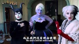 Disney Villains - The Musical feat. Maleficent(中文字幕) 我是壞人我有話要說