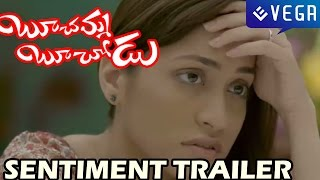 Boochamma Boochodu Latest Sentiment Trailer - Sivaji, Kainaz Motiwala, Brahmanandam