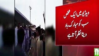 Mishal Khan Case New Video Leaked - Mardan University