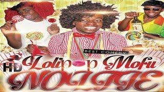 Lolipop Mofu Noltie ( Don Gill )full comedy movie Suriname