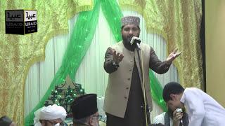 Unki Mehek Ne Dil Ke Ghunche Khila Diye | Hafiz Noor Sultan Siddiqui 2015