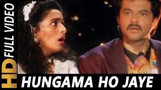 Hungama Ho Jaye Hungama | Bappi Lahiri, Alka Yagnik | Pratikar 1991 Songs | Anil Kapoor