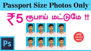 Passport Size Photos Only Five Ruppes (Really Easy) Tamil Tutorials_HD