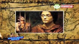 Sarabjit Movie Review | Mastiii Tv