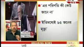 Former PM Manmohan Singh trashes PM Modi's cash crackdown