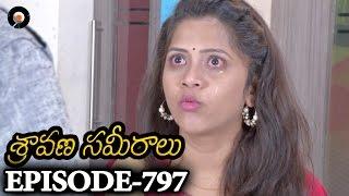 Epi 797 | 20-06-2016 | Sravana Sameeralu Telugu Daily Serial