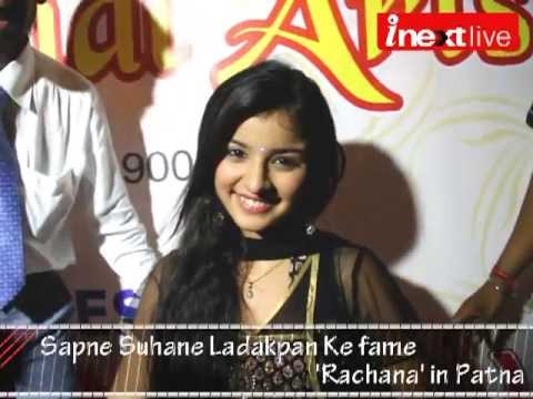 Sapne Suhane Ladakpan Ke fame 'Rachana' in Patna