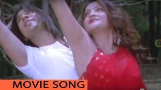 New Nepali Song 2017 -