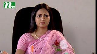 Drama Serial Nabila Charit | Episode 12 by Bonna Mirza & Kochi Khondokar