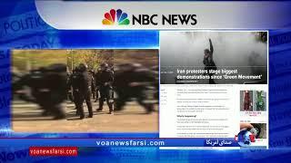 پنج روز از اعتراضهای گسترده ایران گذشت؛ رسانههای غربی چه میگویند