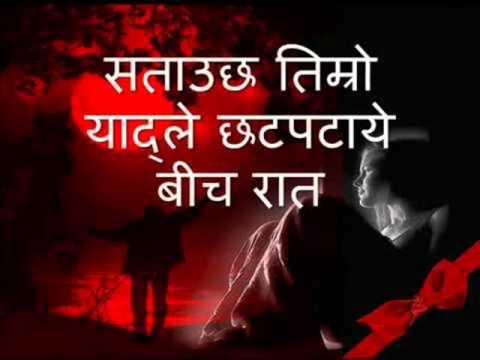 Xxx Mp4 Atit Haru Baljhiyera By Anju Pantha 3gp Sex