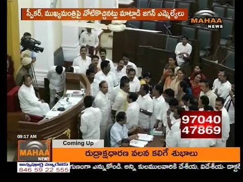 Xxx Mp4 TDP Leaders Fires On YSRCP Leaders Behaviour In Assembly Mahaa News 3gp Sex