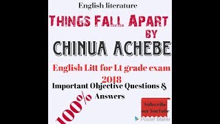 Things Fall Apart by Chinua Achebe ..... important Objective  questions answers