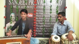 Epi - 3 Tabla Lessons | How to play Tritaal/Teentaal with Variations? | Sangeet Pravah World