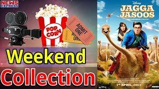 Jaaga Jasoos Weekend Days Box Office Collection | Ranbir Kapoor|Katrina Kaif