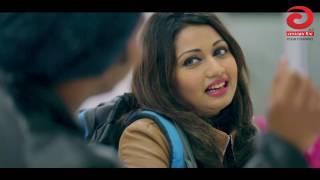 Bangla Natok princess ( প্রিন্সেস ) - Eid Ul Fitr 2016