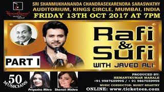 Rafi & Sufi Full Show (Part 1) Presented By Hemantkumar Musical Group