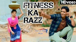 Fitness Ka Razz | Arvin Fouji, Anueka | Masoom Sharma | Latest Haryanvi Songs 2017