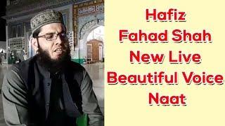 Very Emotional Naat, Fahad Shah New Live Beautiful Voice Naat, IR News