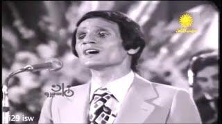 اى دمعة حزن لا هي أغنية من عبد الحليم حافظ في 1974 من  كلمات محمد حمزه  ولحن  بليغ حمدى