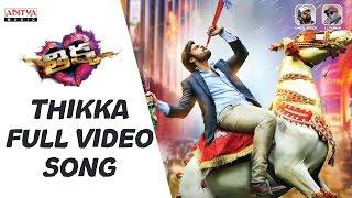 Thikka Video Song | Thikka Full Video Songs | Sai DharamTej, Larissa,Mannara | RohinReddy, SS Thaman