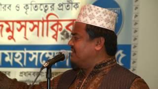 Hafiz Mawlana Abu Yusuf 1/2 | Azmot-e-Quran Mahfil | Waterlily, London | 27 July 2015