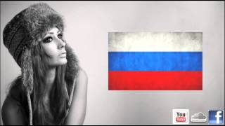 Russian Electro House 2013 Mix 70 ( where is the love mix  )