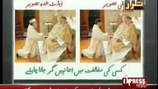 False Propaganda Against Dr Tahir ul Qadri Exposed By Imran Khan Express News)