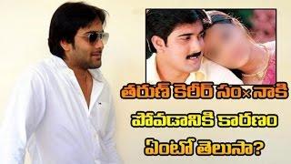 Real Life Facts about Young Hero Tarun Career | Latest Telugu Cinema News | Silver Screen
