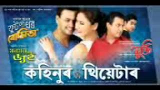 Pakhi Pakhi from Kohinoor Theatre (2014-15) Zubeen Garg