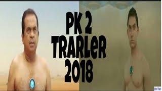 PK 2 trailer 2018  Ak crazy Fanny