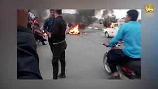 Anti-regime Protest in Ziar, Central Iran, on Wednesday