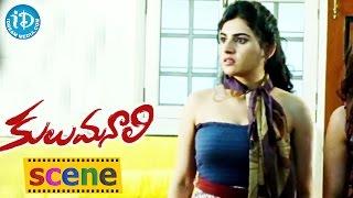 Kulumanali Movie Scenes - Shashank And His Friends Teasing Krishnudu || Archana