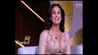 هنا العاصمة | هند صبري : نصحت ظافر بالتمثيل في مصر والبنات كلها بتدعي عليا