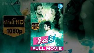Dear Full Movie - Bharath   Ameer Sultan   Rima Kallingal   Kumaravel