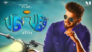 Thalapathy63 | Pisthe | Vijay |Atlee | fan made motion poster