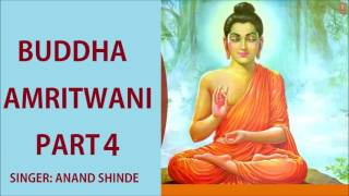 Buddha Amritwani Part 4 By Anand Shinde I Art Track