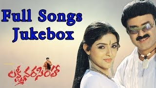 Lakshmi Narasimha (లక్ష్మీనరసింహా) Telugu Movie Full Songs ll Jukebox ll Bala Krishna, Aasin
