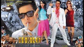 Hero The Super Star Generic  | Eid Ul Azha 4th Day PM