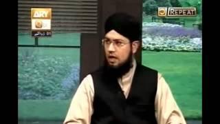 Namaz K Sajday Mien Dua Mangna - Mufti Shahid