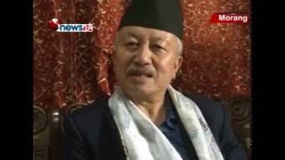 प्रधानमन्त्रीले संसदमा दिएको सम्बोधन संविधान विपरितः सुवास नेम्वाङ - NEWS24 TV
