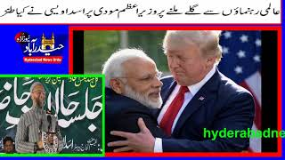 Asad owaisi FUNNY Comment On Modi's Hugging With world Leaders