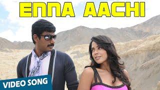 Enna Aachi Official Video Song   Vedi   Vishal   Sameera Reddy