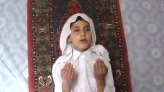 Koran karim