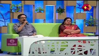 Pacha Malayalam പച്ചമലയാളം | 11th February 2018 | Full Episode HD