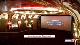 Choosing best theater is the priority of Chennai people | Tamil Nadu | News7 Tamil |