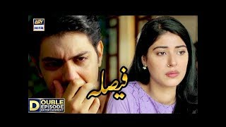 Faisla Episode 27 & 28 - 5th December 2017 - ARY Digital Drama