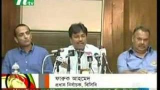 Bangladesh Cricket Team World Cup 2007 (nTV News)